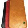 Husa tip carte Nillkin pentru iPhone XS/X
